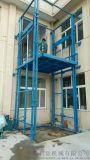 榆林市工业平台仓库货梯货车起重机大吨位平台