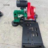 小型臺式石材切割機 裝修工程石材切割機