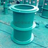 生產剛性防水套管