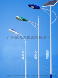 定製太陽能路燈智慧光控系統戶外LED路燈新農村建設