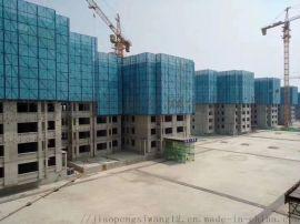 厂家供应城市高层建筑安全防护网