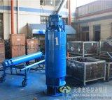 礦用潛水泵;深井潛水泵;排污潛水泵生產廠家