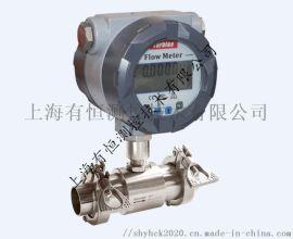上海智能涡轮流量计