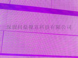 3.75双色led单元板3.75双色表贴