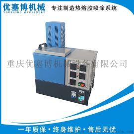 重庆变频热熔胶机礼品盒酒盒滤清器电子产品木条填充化