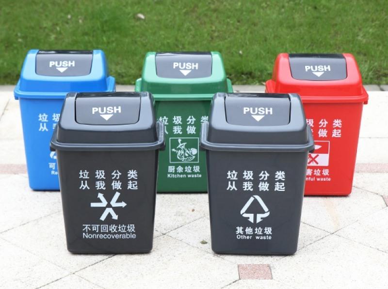 西安  PP新料分类垃圾桶15591059401