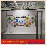上海本研冷却塔,供应BY-H-60T新品方形玻璃钢冷却塔