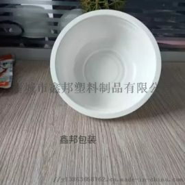 厂家直销一次性钻石夹角碗