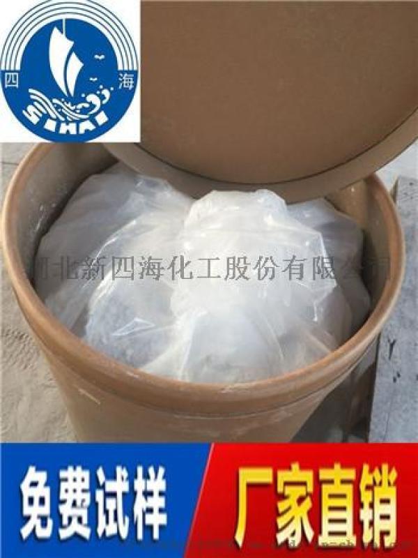 加成型液体硅橡胶中作为补强剂的MQ