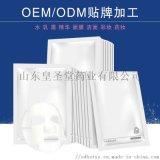 補水面膜加工生產 廠家妝字號加工生產面膜