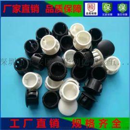 塑料扣式堵头 塑料孔塞 铁板塞孔的安装方法