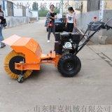 黑龍江除雪 小型自行式掃雪機 道路積雪除雪機