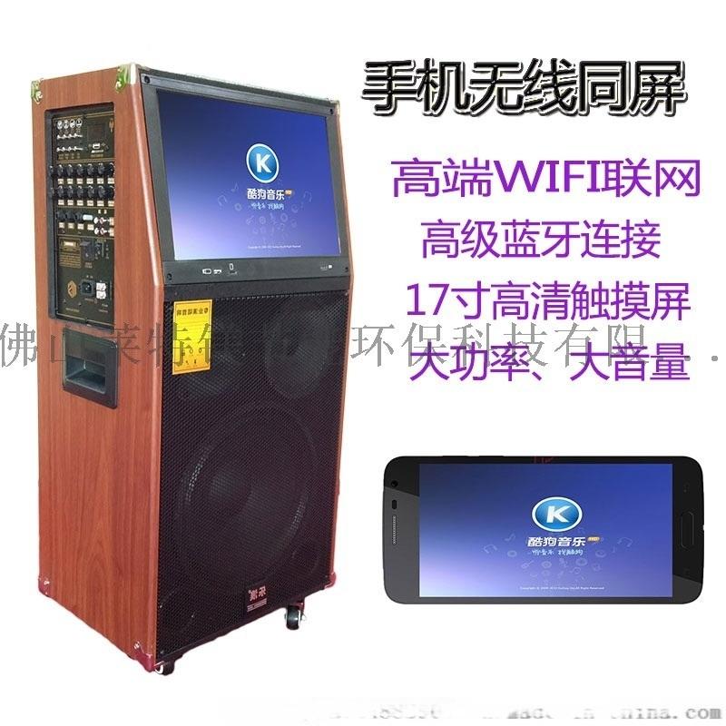 wifi音箱智能触摸ktv显示屏音箱