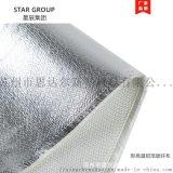 阻燃隔热玻璃丝纤维布 耐高温铝箔玻纤布