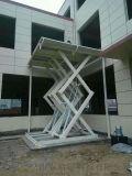 4S店专用汽车升降台剪叉式升降机高空举升机徐州市