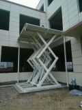 4S店專用汽車升降臺剪叉式升降機高空舉升機徐州市