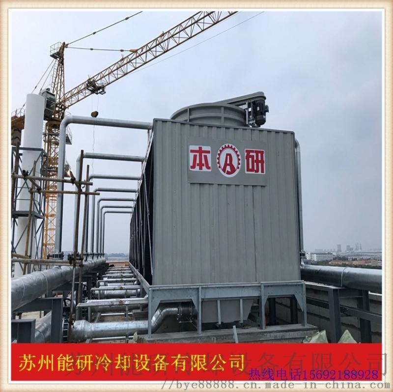 宁波冷却塔 冷水塔 横流冷却塔 良机同款 上门维修逆流冷却塔