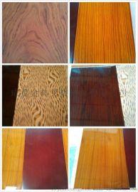 成都木饰面板 成都木饰面板厂家