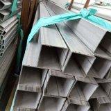 不锈钢工业焊管 304不锈钢工业焊管