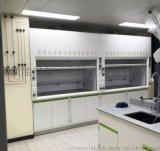 中绿能汉郁微生物实验室设计装修实验室建设