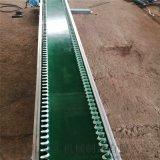 阿拉善防滑式饲料锯末装车输送机Lj8绿色裙边传送带