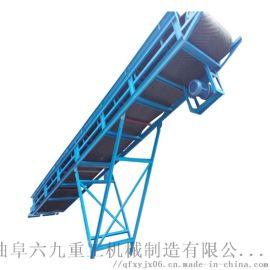 带料斗沙土输送机 升降式皮带机LJ1行走式传送机