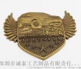 古銅色車標定製汽車五金車標製作深圳車標工廠