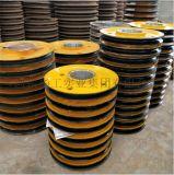 20噸鑄造車輪組 定製國標滑輪組雙樑定滑輪組