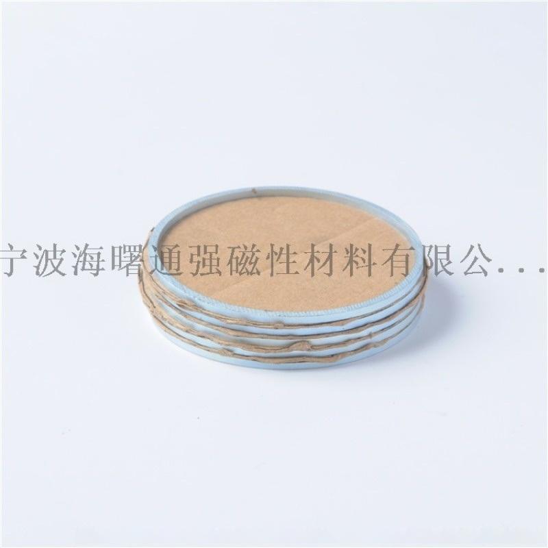 钕铁硼高性能圆环,镀镍圆形
