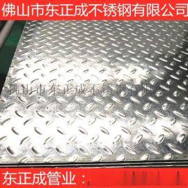 珠海201不锈钢防滑板报价,冷轧不锈钢防滑板厂家