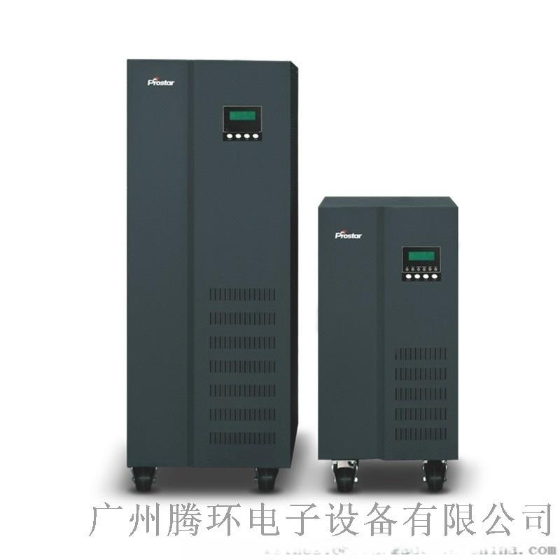 宝星SP15K 工频机UPS不间断电源15KVA