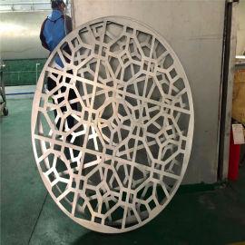 酒店外墙雕刻铝单板 2.5mm厚雕刻铝单板
