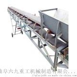 钢丝绳升降运输高度可调胶带机LJ1肥料装卸皮带机