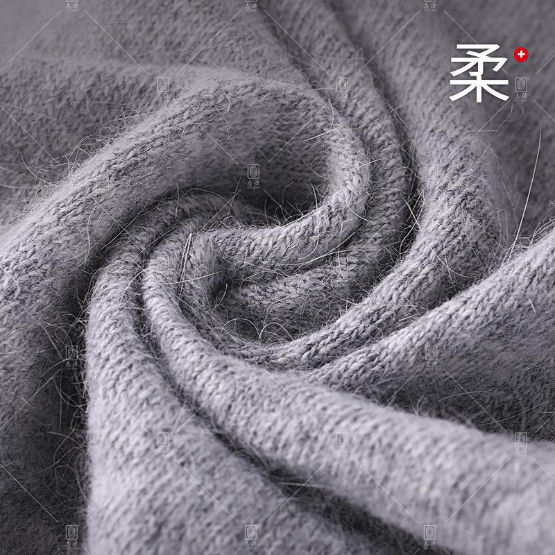 【志源】厂价直销毛感好保暖性强兔毛混纺纱 20兔毛80尼龙兔毛纱