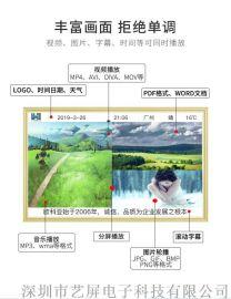 深圳源头厂家直销55寸智能高清画框广告机