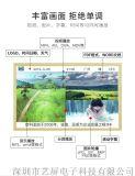 深圳源頭廠家直銷55寸智慧高清畫框