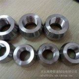 合金钢接管座 碳钢接管座 合金接管座