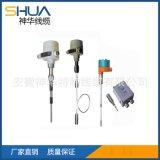 供應高品質 JF200射頻導納物位開關