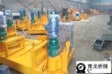 辽宁营口H型钢冷弯机,wgj250工字钢弯拱机,液压工字钢弯曲机