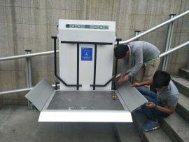 通州启运楼梯运行电梯无障碍通道斜挂残疾人升降机规格