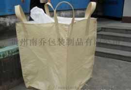 铜仁垃圾焚烧吨袋铜仁冶金废渣吨袋贵州太空包生产