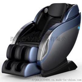 加康美按摩椅 深圳按摩椅 厂家
