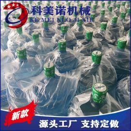 桶装水全自动套袋机 大桶水生产线设备