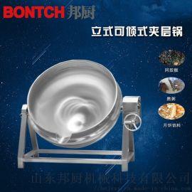 邦厨机械食堂熬汤熬粥夹层锅 不锈钢夹层锅