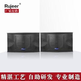 Rujeer 10寸家庭ktv卡包音箱