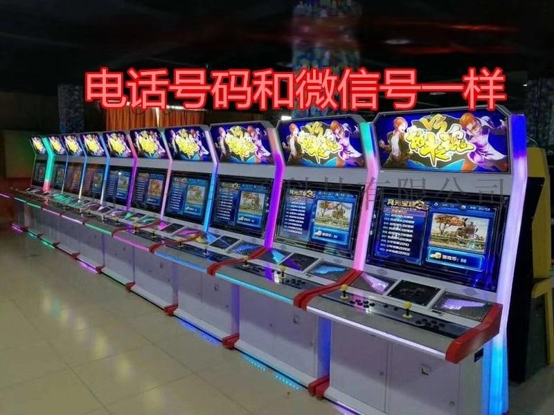 动漫电玩城儿童投币游戏机