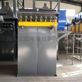 广西玉林100袋脉冲除尘器厂家袋式除尘器里外喷漆