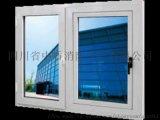 雲南昆明鋼質鋁合金防火窗生產廠家