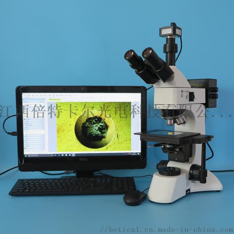 CR40-T510型三目工业检测金相显微镜