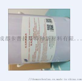 托马斯电机硅钢片耐高温胶水THO300-4